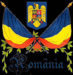 Drapelul României (ro.wikipedia.org)