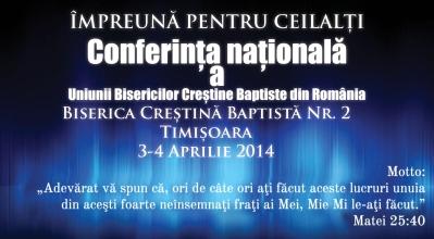 Conferinta națională a UBR 2014 banner